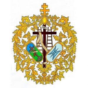 Escudo Sagrada Mortaja